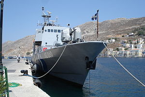 Hellenic Coast Guard - Offshore Patrol Boat (OPV) type Sa'ar 4.