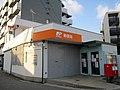 Higashiyodogawa Zuiko Post office.jpg