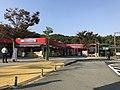 Hirokawa Service Area of Kyushu Expressway.jpg