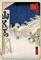 Hiroshige, Bikuni bridge in snow, Meisho Edo Hyakkei 114.jpg