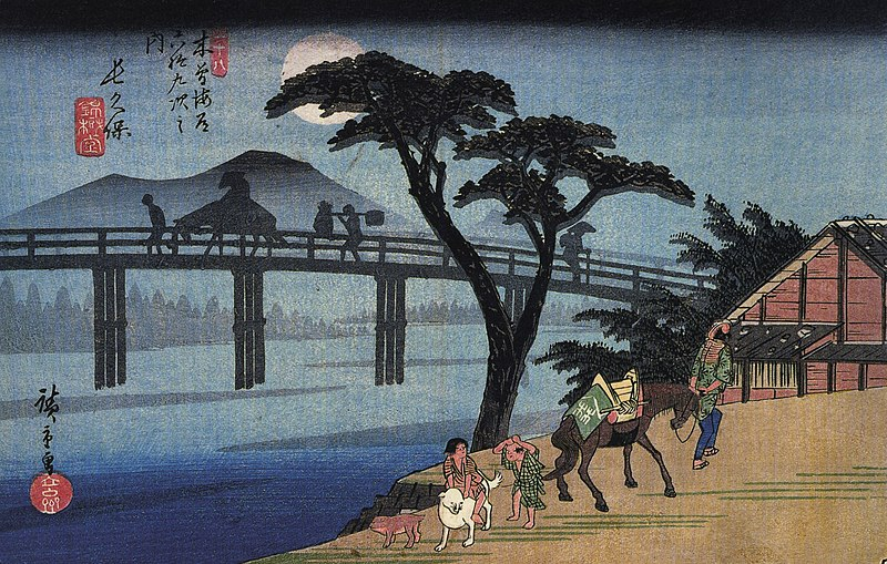 File:Hiroshige Man on horseback crossing a bridge.jpg