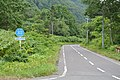 Hokkaido Prefectural road Route 302 (Onobunai Station line) in Yuko, Horonobe.jpg