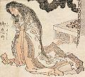 Hokusai Aoinoue.jpg