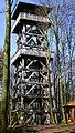 Holzbergturm.jpg