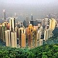 Hong Kong - panoramio (127).jpg