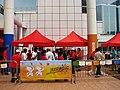Hong Kong 2009 East Asian Games Torch Relay - 2009-08-29 14h09m12s IMG 7339.JPG