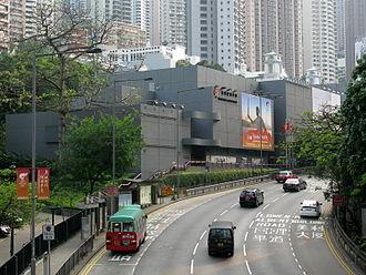 Cotton Tree Drive - Hong Kong Squash Centre along Cotton Tree Drive.