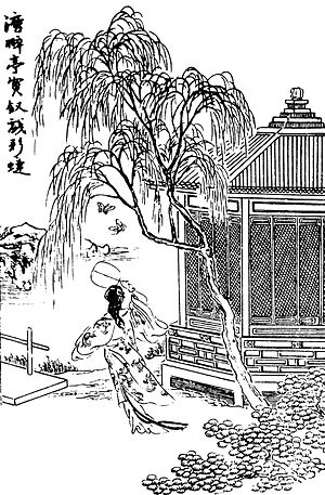 Dream of the Red Chamber - An 1889 Qing Dynasty woodcut print depicting a scene from the novel, where Xue Baochai is chasing after butterflies (Chapter 27).