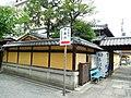Honno-ji DSCN3460.jpg