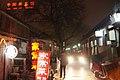 Hotel street by night (8435472461).jpg