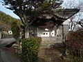 Houmotsuden sanctuary of Yamada-cho Kobe 丹生神社宝物殿 DSCF4917.jpg