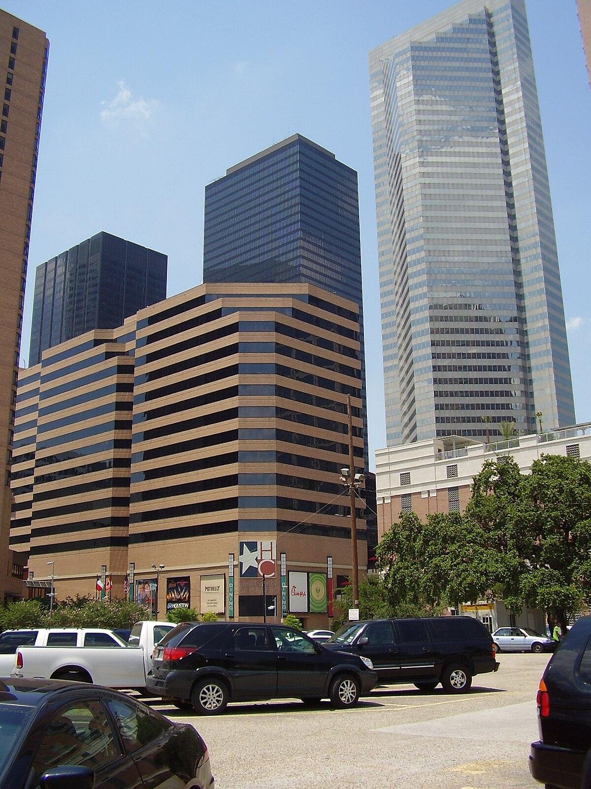 Houston Center - Wikipedia