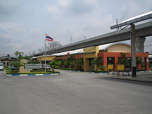 Greater Bangkok Commuter rail - Hua Mak is one of the commuter rail stations that can be interchanged to Airport Rail Link.