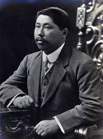 Huang Xing - Image: Huangxing picture