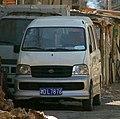 Huayang BHQ 6361B.jpg