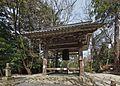 Hyakusai-ji temple , 百済寺(ひゃくさいじ) - panoramio (65).jpg