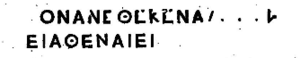 Greek inscriptions - IG Dedication of Ion of Chios to Athena