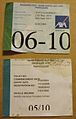 IRELAND 2009-INSURANCE DISC PARTICULARS - Flickr - woody1778a.jpg
