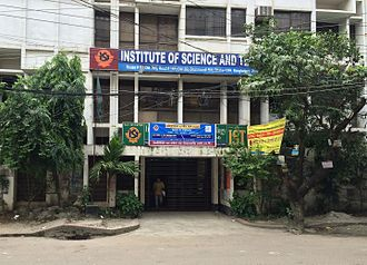 Institute of Science and Technology, Bangladesh - IST Campus