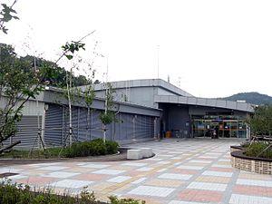 Unyeon Station - Image: ITC Unyeon Stn Exterior