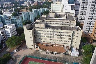 Technological and Higher Education Institute of Hong Kong - Former THEi Kowloon Tong campus
