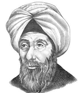 بحث حول ثلاث شخصيات علمية ظهرت في العصر العباسي 280px-Ibn_al-Haytham