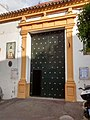 Iglesia de Santiago, Sevilla.jpg