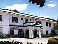 Iloilo Mission Hospital Main Building.JPG