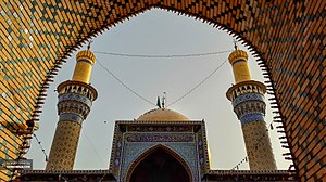 Imam Al-Qasim Shrine.jpg