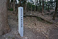 Inbe North Large Kiln Ruins Bizen Okayama pref Japan02s3.jpg