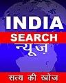 India Search News.jpg