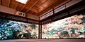 Inrerior of a traditional japanese pavilion. Kyoto.jpg