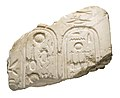 Inscribed fragment, Akhenaten, Nefetiti, Aten cartouches MET 21.9.451 view 1.jpg