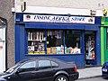Inside Africa Store, Shandon Street, Shandon, Cork - geograph.org.uk - 1927919.jpg