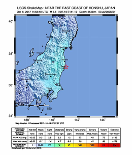 Intensity of the offshore earthquake in Fukushima in Oct 2017.png