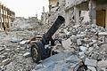 International Mine Action Center in Syria (Aleppo) 12.jpg