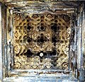 Intricately Carved Ceiling Javari Temple.jpg