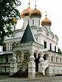 Ipatevsky.jpg
