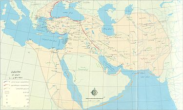 The Achaemenid Empire in the 5th century BCE was the largest empire in history by percentage of world population. Iran-achaemenids (darius the great).jpg