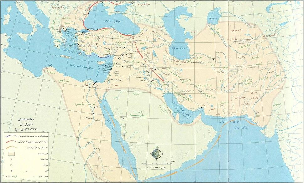 Iran-achaemenids (darius the great)
