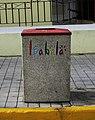 Isabela barrio-pueblo, Puerto Rico 11.jpg
