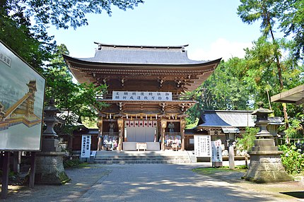 伊佐須美神社 楼門