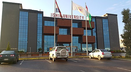 Image result for ISHIK University
