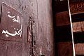 Islamic Cairo 1.jpg