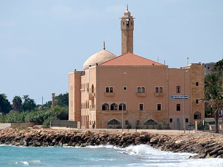 The IUL on the seafront, 2009 Islamic university building in Tyre.jpg