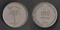 Israeli 100 pruta coin montage.png