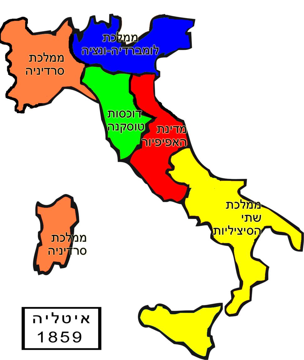 Italia1859-HE