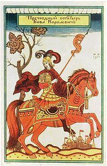 Бова Королевич — Википедия