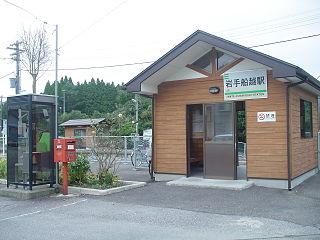 Iwate-Funakoshi Station Railway station in Yamada, Iwate Prefecture, Japan