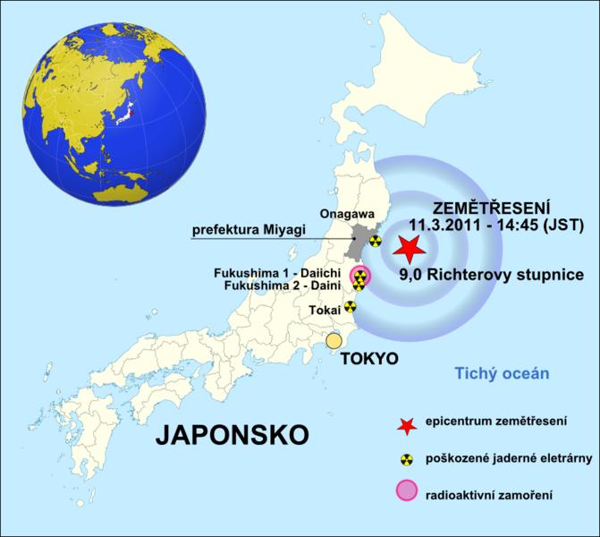 File:JAPAN EARTHQUAKE 20110311-cs.png